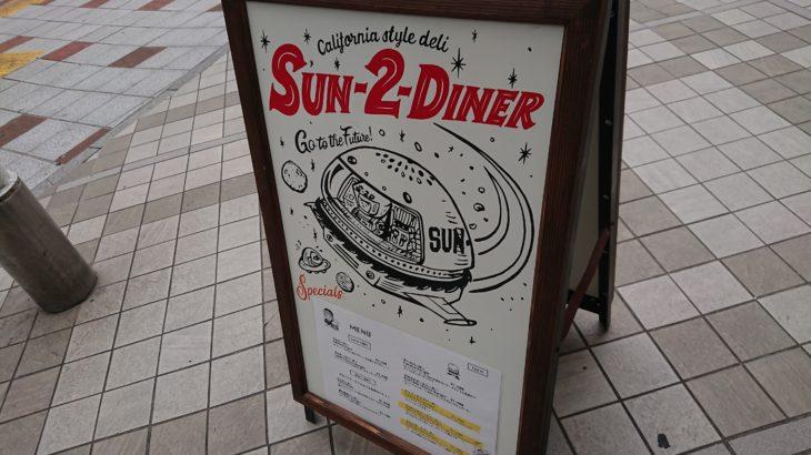 「東急百貨店前にフードトラック」SUN2DINER
