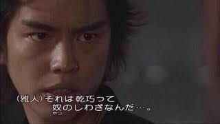「衝撃の仮面ライダー」草加雅人を知っていますか?