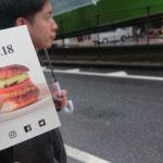 「ハンバーガー探し池袋」NO.18