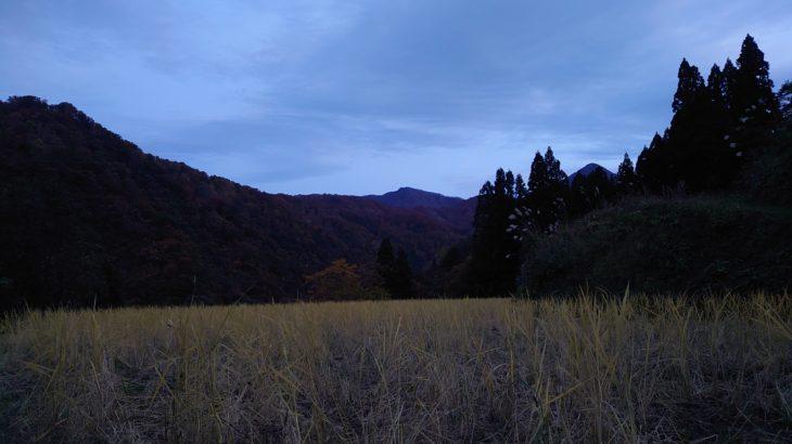 秋の新潟。つちのこを探しに。